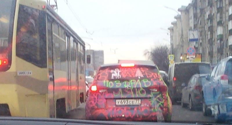 car_paint