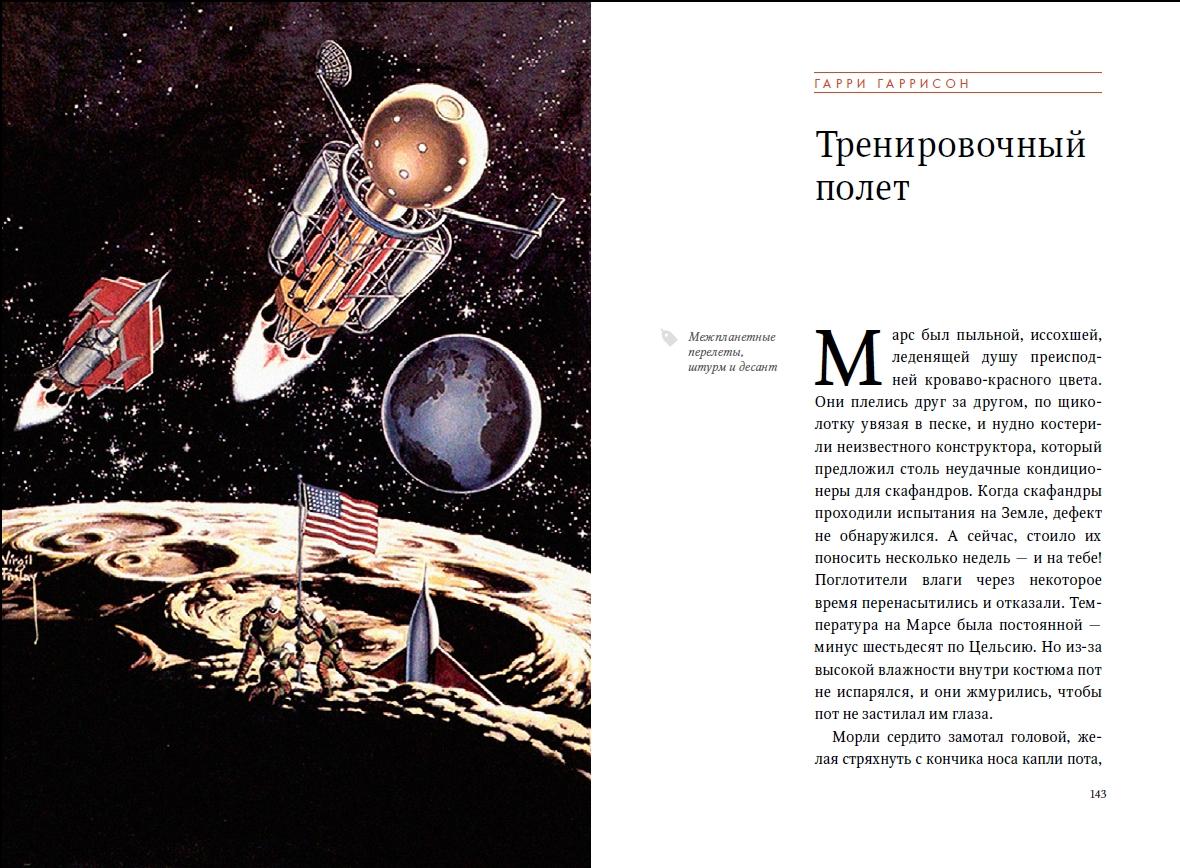 электронный журнал 79