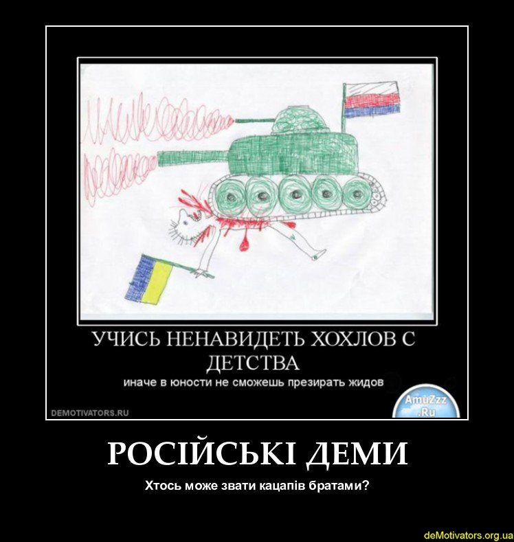 demotivators.org.ua-631519-3