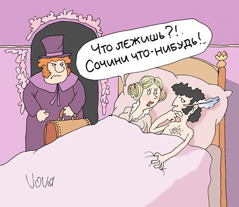 porno-s-natalya-bochkareva-foto