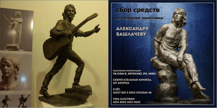collage - Очерет-Литвинов