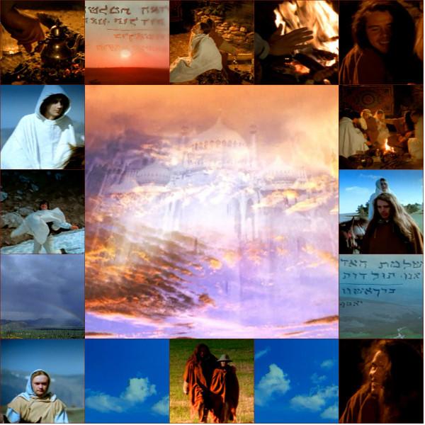 collage - Иерусалим