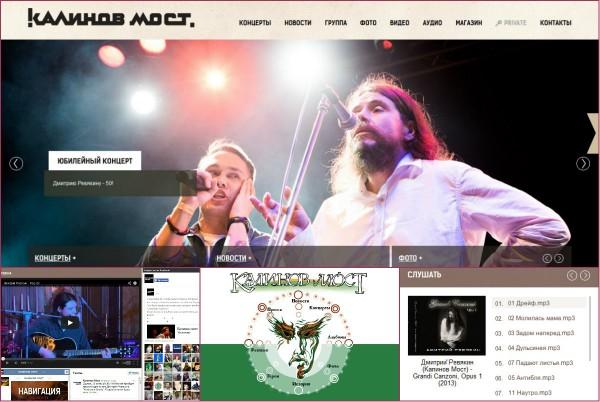 collage - Сайт КМ