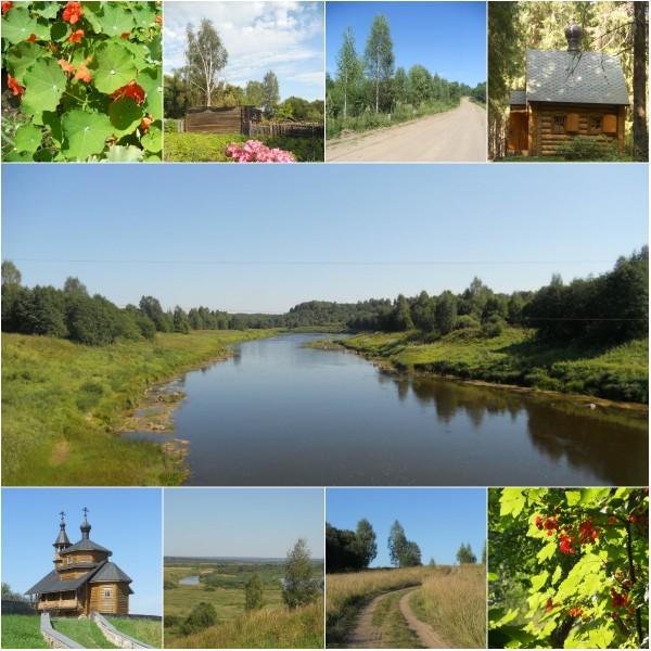 collage - Заповедными тропами - 2