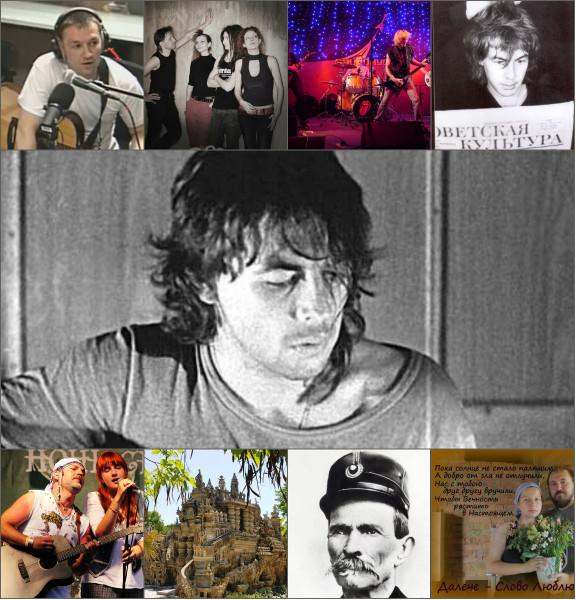 collage-44 Мир не поймал их