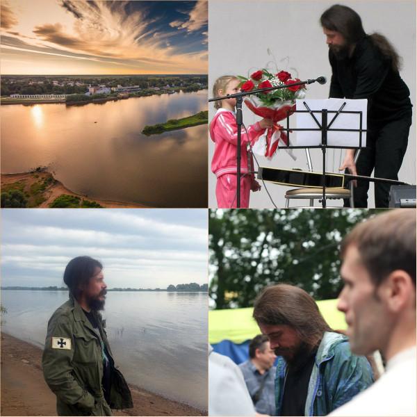 collage - Великий Новгород