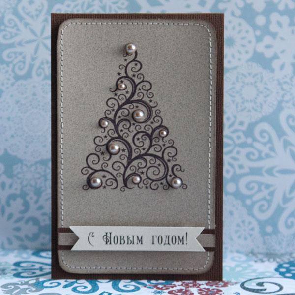 скрап открытки новогодние минимализм еще