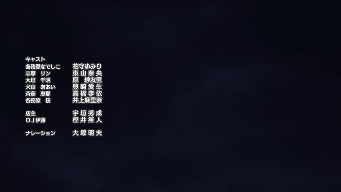 Yuru Camp_s1e03_credits_01