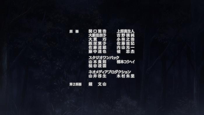 Yuru Camp_s1e04_credits_04
