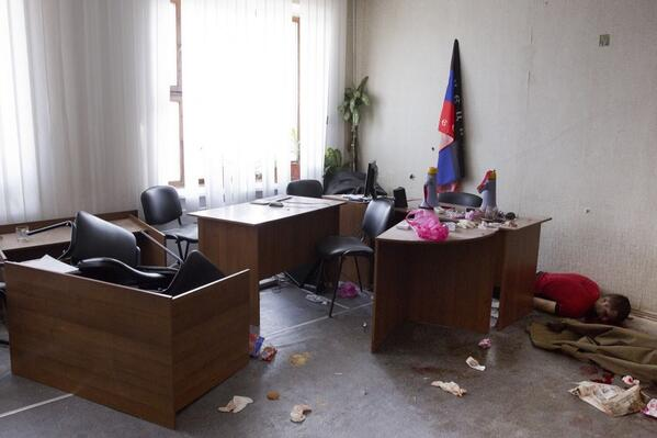 Азов или Донбасс расстреляли администрацию