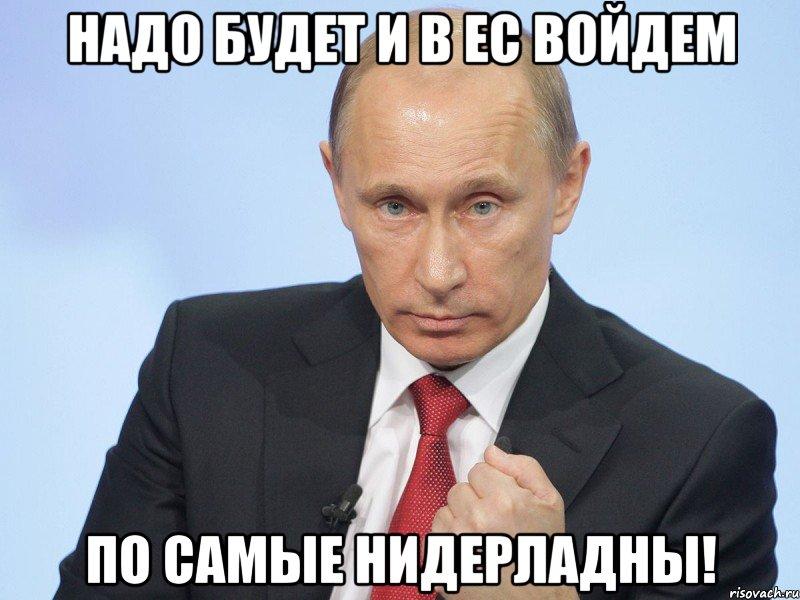 putin_46242315_big_