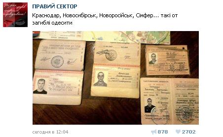 одесса 02407
