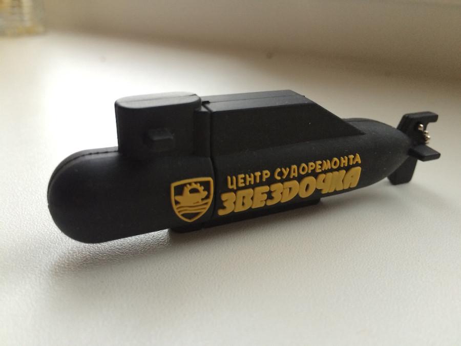 флешка в виде подводной лодки купить северодвинск