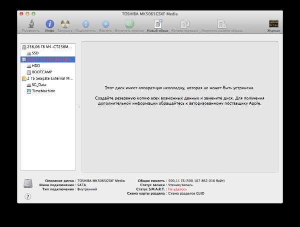 Снимок экрана 2012-10-05 в 19.00.50