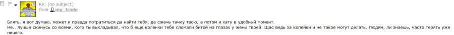 2013-04-05_154234