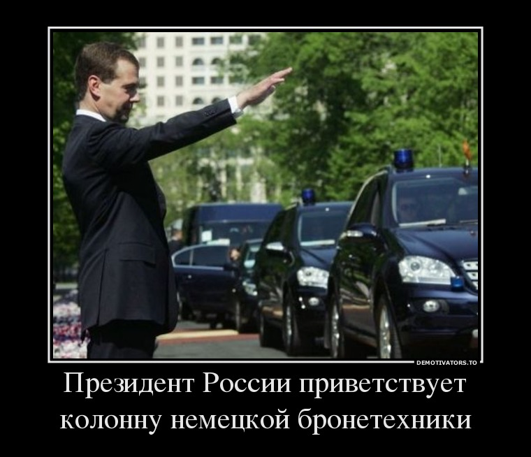 8634874_prezident-rossii-privetstvuet-kolonnu-nemetskoj-bronetehniki