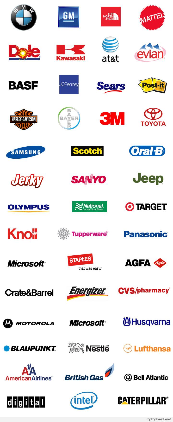 ... логотипы, использующие шрифт helvetica: zyazyaveka.livejournal.com/46785.html