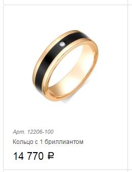 brilshop.ru.png
