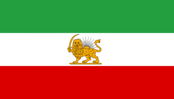 800px-State_Flag_of_Iran_(1964).svg