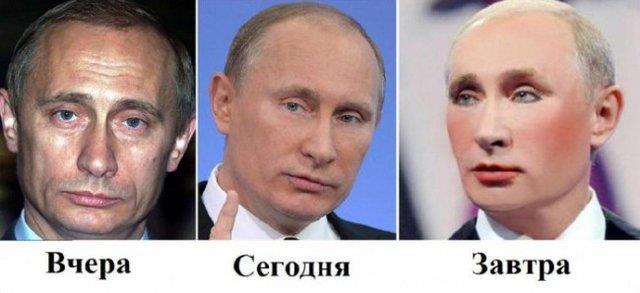 Путин ставит под угрозу не только будущее Украины, но и будущее Евросоюза, - Сорос и Леви - Цензор.НЕТ 2154