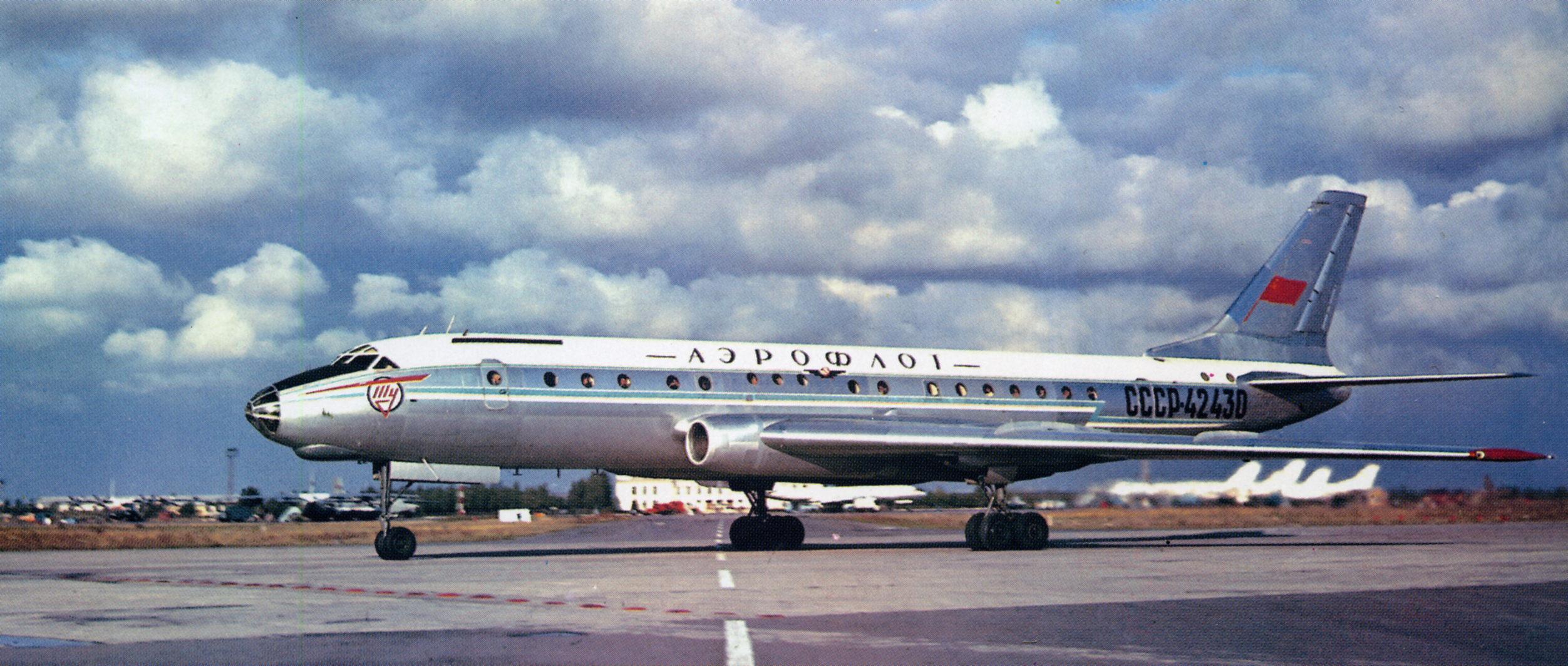 Tu-1042