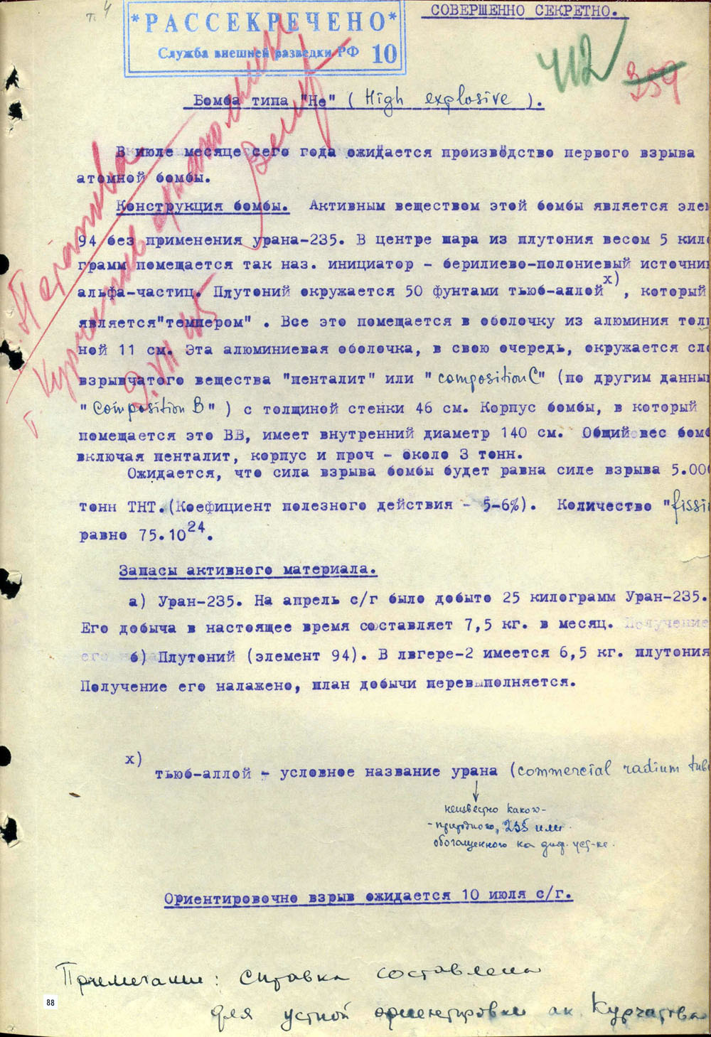 Beria-letter-on-US-atomic-bomb-work-Feb-1945