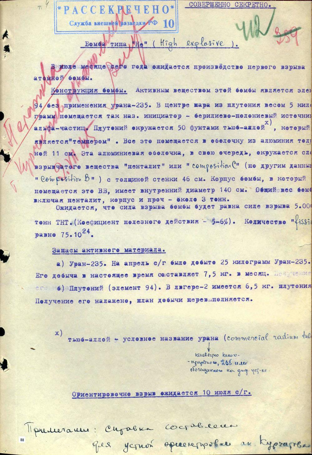 Beria-letter-on-US-atomic-bomb-work-Feb-1945